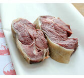 Mutton Leg Steak